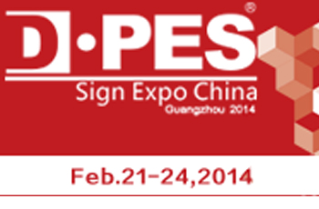 2014 D·PES Digital Printers & Engravers & Signage Expo-Guangzhou China
