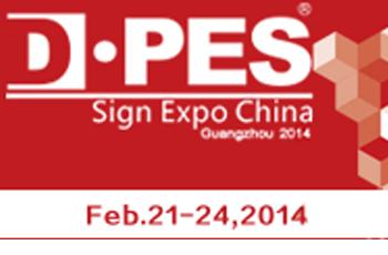 2014 D·PES Digital Printers & Engravers & Signage Expo-Guangzhou China