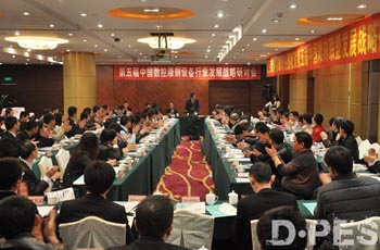 The 5th China Digital Engraving Industry Seminar was successfully held in Shenzhen