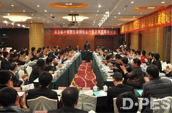 The 5th China Digital Engraving Industry Seminar was successfully held in Shenzhen on Jan.13th,2013.