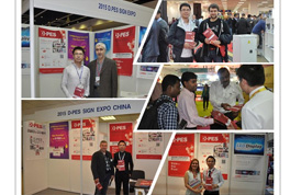 D·PES SIGN EXPO CHINA- target to achieve a global sign show