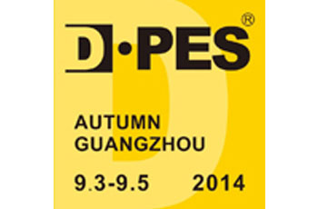 2014 D·PES Sign China Expo-Autumn Guangzhou