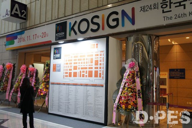 DPES 2017 Overseas Promotion - KOSIGN 2016