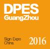 DPES Sign Expo China 2016 – Autumn Guangzhou