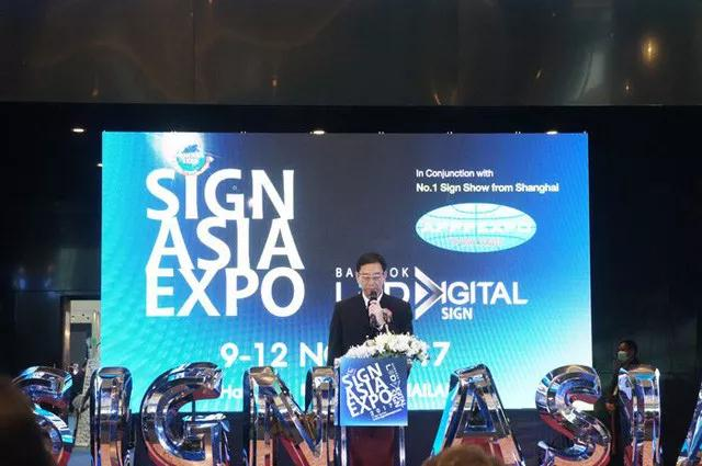 DPES 2018 Overseas Promotion - Sign Asia Expo 2017