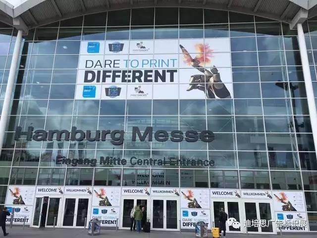 DPES 2018 Overseas Promotion - FESPA 2017