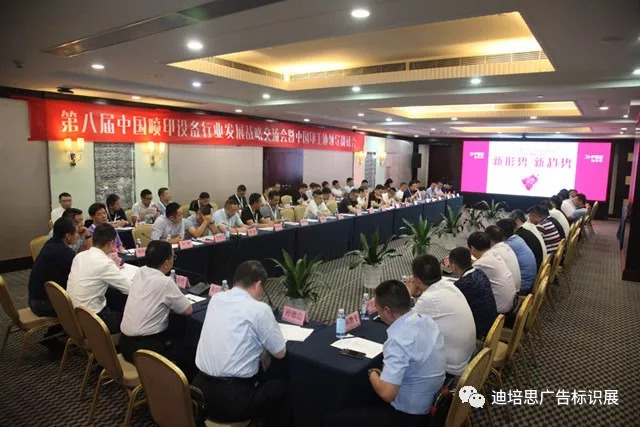 Explosive News about Development Strategies for Digital Printing Equipment Industry of China!