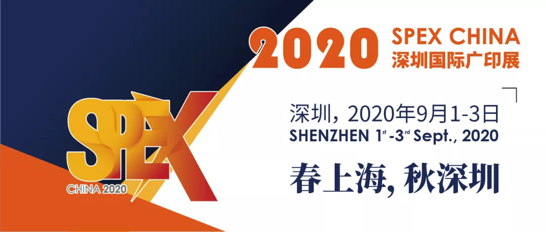 APPPEXPO Join Forces with DPES CHINA in SHENZHEN - SPEX CHINA Creates a New Pattern