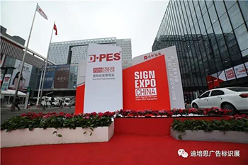 Show Report of DPES Sign & LED Expo China_Guangzhou 2019