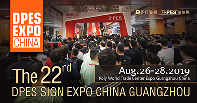Issue1 - DPES China 2019_ Autumn Guangzhou will Open in August