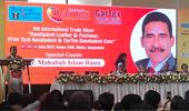 DPES 2020 Overseas Promotion - Print Tech Expo ( Bangladesh)