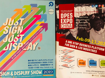 DPES Overseas Promotion - Sign & Display Show 2019 (Japan)