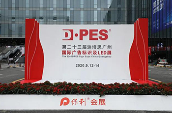 The Grand Opening of DPES Sign Expo 2020