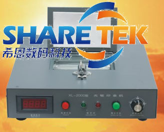 sharetek group sell flash stamp machine