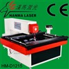 HM-1212 New style 300w Die board Laser Cutting Machine for Packaging Industry(want agent )