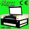 HanMa HM-1060 Laser Machine