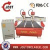 furniture engraving router 1325 two heads/woodworking machinery/wood working machine JCUT-1325-2(51'/2x98'x5.9')