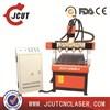 Four Head cnc cutting/drilling machine for wood/stone/metal/cnc engraver JCUT-6090B-4(23.6''x35.4''x5.9'')