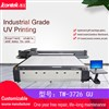 Package Printer TW-3726GU_background wall UV board