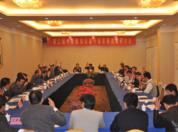 The Second Development Strategy Seminar of China Engrave Equipment Industry held sucessfully in Jinan
