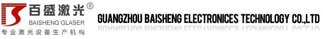 GUANGZHOU BAISHENG ELECTRONICES TECHNOLOGY CO.,LTD
