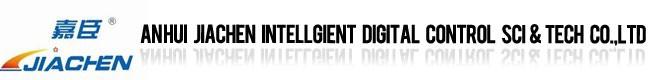 AN HUI JIACHEN INTELLGIENT DIGITAL CONTROL SCI&TECH CO.,LTD