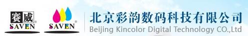 Beijing Kincolor Digital Technology Co.,Ltd