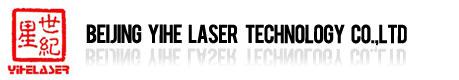 Beijing Yihe Laser Technology Co.,LTD