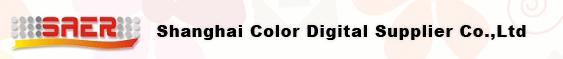 Shanghai Color Digital Supplier Co.,Ltd
