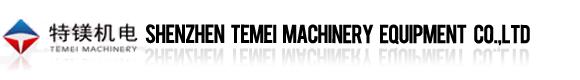 shenzhen TEMEI machinery equipment co.,ltd