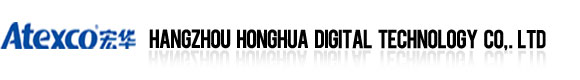 hangzhou honghua digital technology Co,.Ltd
