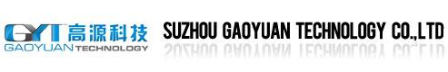 Suzhou Gaoyuan Technology Co., Ltd