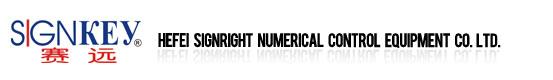 Hefei SignRight Numerical Control Equipment CO.LTD.