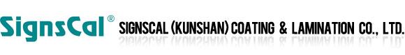 SignsCal (Kunshan) Coating & Lamination Co., Ltd.
