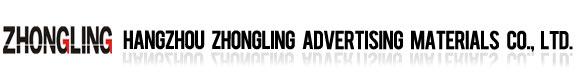 Hangzhou Zhongling Advertising Materials Co.,Ltd.