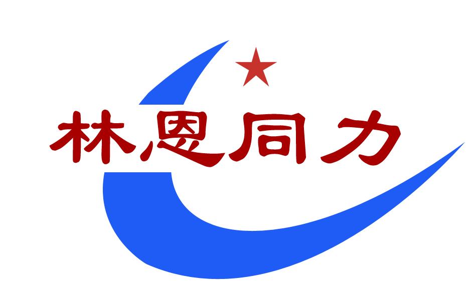 Nanjing Lynn Tongli Electric Co.,Ltd