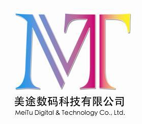Meitu Digital & Technology Co., Ltd