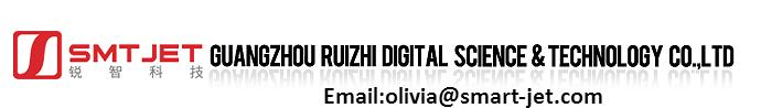 Guangzhou Ruizhi Digital Science&Technology Co.,Ltd
