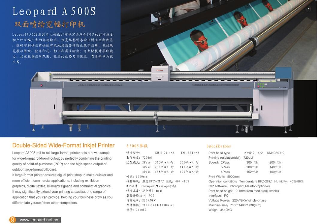 Wide-format Solvent digital printer - BEIJING JHF TECHNOLOGY
