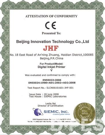 Large-format UV digital printer - BEIJING JHF TECHNOLOGY CO