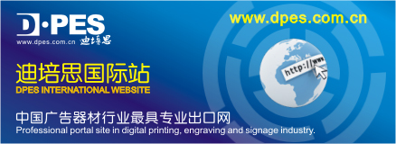 Help you find qualified Chinese Digital Printing & Engraving & signage suppliers and products